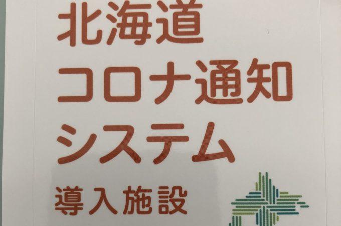 【札幌市南平岸地区にお住いのおおむね65歳以上の方対象】メイクセラピー体験のお知