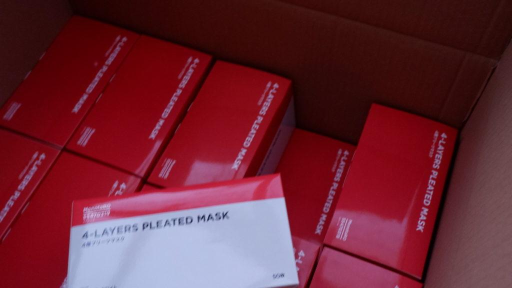 4層マスク